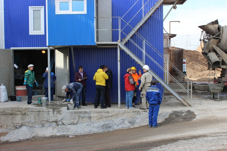 Тд бетон стерлитамак цветной закрепитель для печатного бетона москва